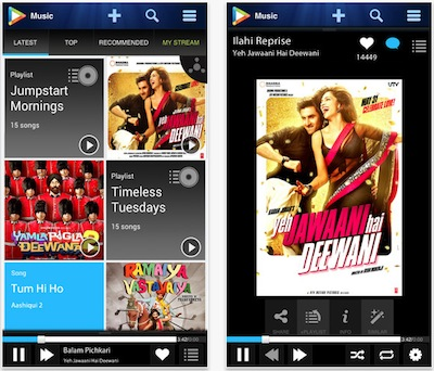 hungama_screen